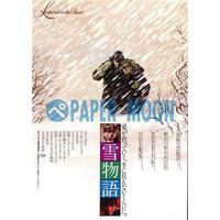 papermoon_etrs-0646.jpg
