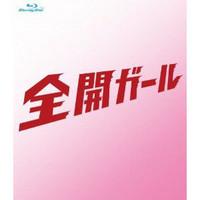 papermoon_pcbc-61684.jpg