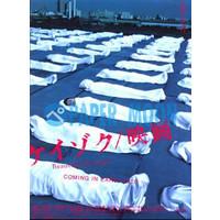 papermoon_t20111124008.jpg