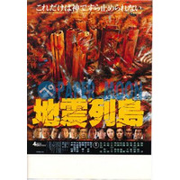 papermoon_t20130219002.jpg