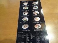 たまこカフェ メニュー表