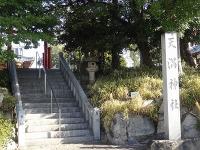 半城土天満神社9