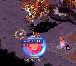 火くいの腰1