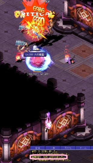火くいの腰2