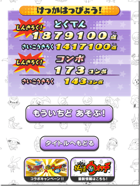 2014-10-28 21.41.47