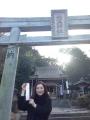 産土神社でおみくじ