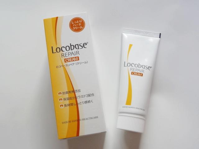 Locobase-001.jpg