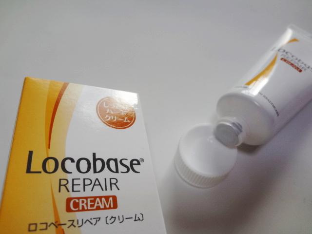 Locobase-002.jpg