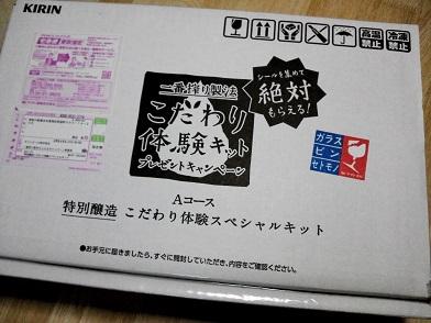 NCM_1753 - コピー