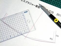 ブラジャーの原型