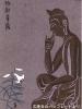 広隆寺弥勒菩薩像1508