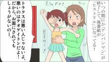 まじぱん!のブログ-キッズ アニメ枠