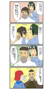 まじぱん!のブログ-ユパヘア