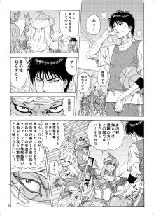 まじぱん!のブログ-バーキラカ3
