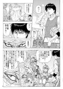 まじぱん!のブログ-05