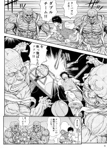 まじぱん!のブログ-06