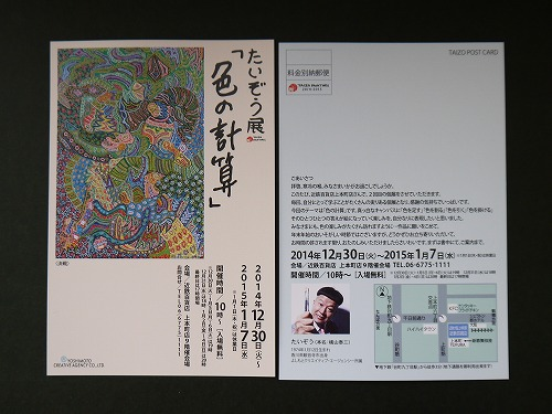 P1170813.jpg