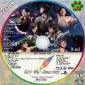 Blu-rayKis-My01.jpg