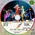 Blu-rayKis-My02.jpg