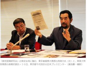 東京基督教大教授の西岡力氏(左)と、明星大特別教授の高橋史朗氏