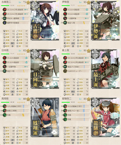 E2_第一艦隊 のコピー