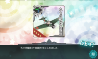 kancolle_20150811-202156196.png