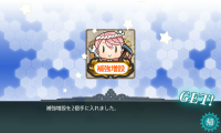 kancolle_20150811-202210678.png