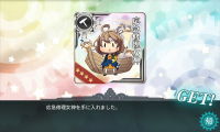 kancolle_20150811-202223906.png