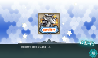 kancolle_20150811-202244492.png