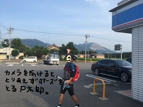 014_2015081421364183c.jpg
