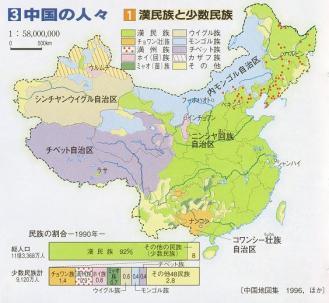 台湾 地図教科書2