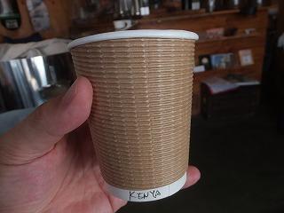 ARISE-COFFEE-ROASTERS45.jpg