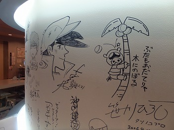SUGINAMI-ANIMATION-MUSEUM97.jpg