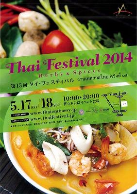 Thai-Festival32.jpg