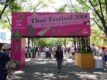 Thai-Festival33.jpg