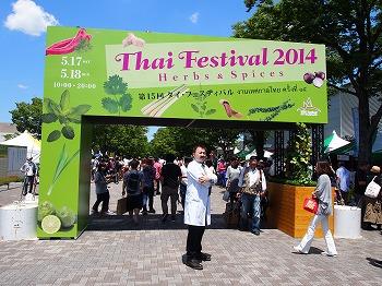Thai-Festival34.jpg