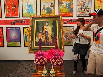 Thai-Festival39.jpg