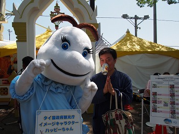 Thai-Festival42.jpg