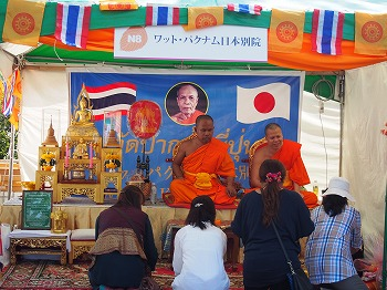 Thai-Festival44.jpg