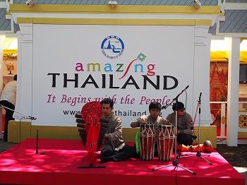 Thai-Festival46.jpg