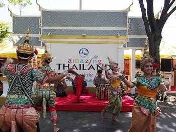 Thai-Festival47.jpg