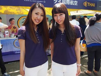Thai-Festival51.jpg