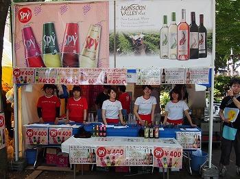 Thai-Festival53.jpg