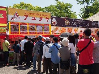 Thai-Festival57.jpg