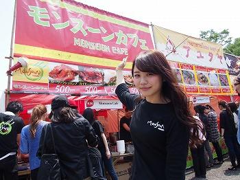 Thai-Festival58.jpg