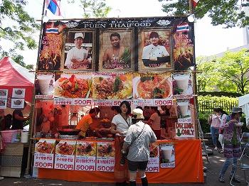 Thai-Festival60.jpg