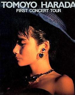 Tomoyo-Harada-1st-concert-tour.jpg