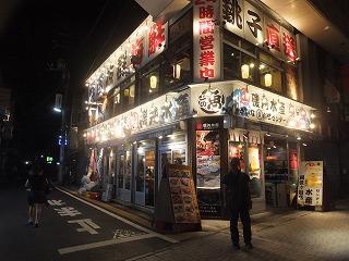 asagaya-isomaru10.jpg