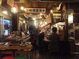 asagaya-isomaru11.jpg
