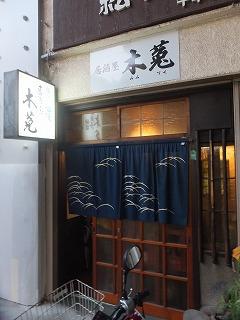 asagaya-mimizuku69.jpg